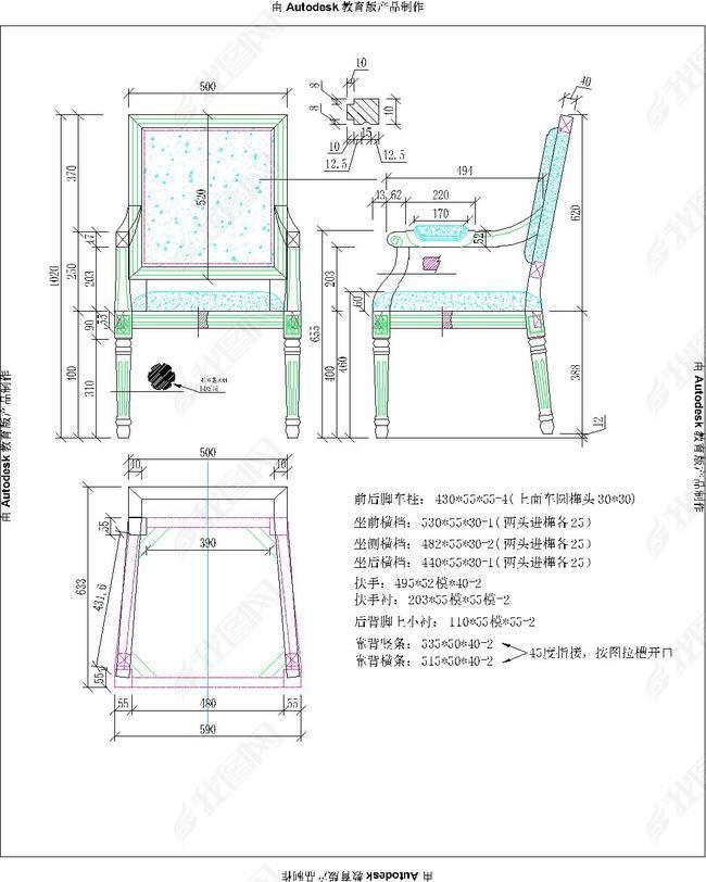 休闲椅的CAD设计图(图片编号:14680889)_椅cadv图片颜色区图片