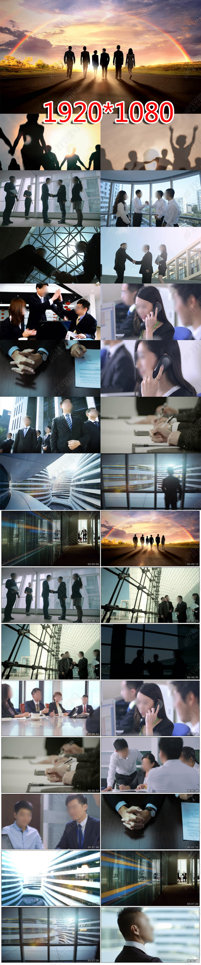 商务通用素材企业宣传片通用高清视频素材