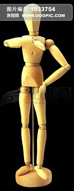 原创设计木头人 美术绘画 模具 木头人模具素材是