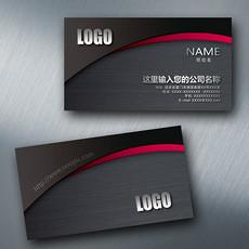 商业服务通用名片设计名片模板源文件下载