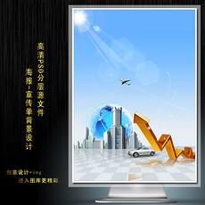 金融商务业绩海报设计展板模板背景图