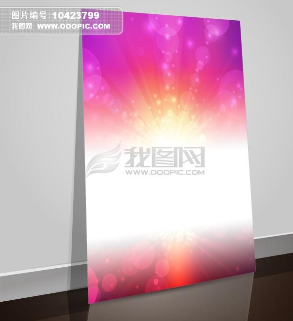 商业海报海报设计欣赏旅游海报电影海报产品海报食品海报海报素材酒店