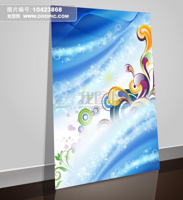 版权图片海报设计图片