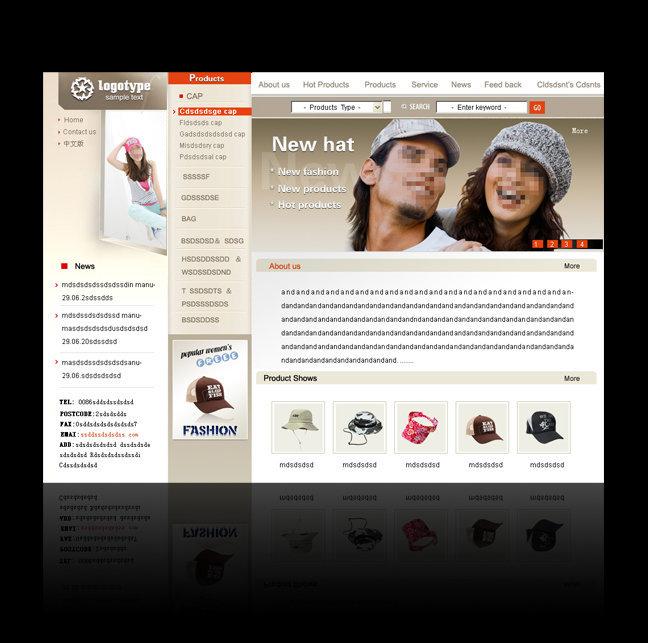 商业网站模板(首页)图片设计素材_高清psd下载(1.38mb图片