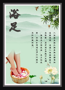 侠义道煮茶奖励_茶店名片设计图下载模板下载(图片编号:844041)_茶艺餐饮名片_VIP卡