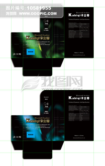 蓝牙耳机外包装盒(展开图)图片设计素材_高清psd模板图片