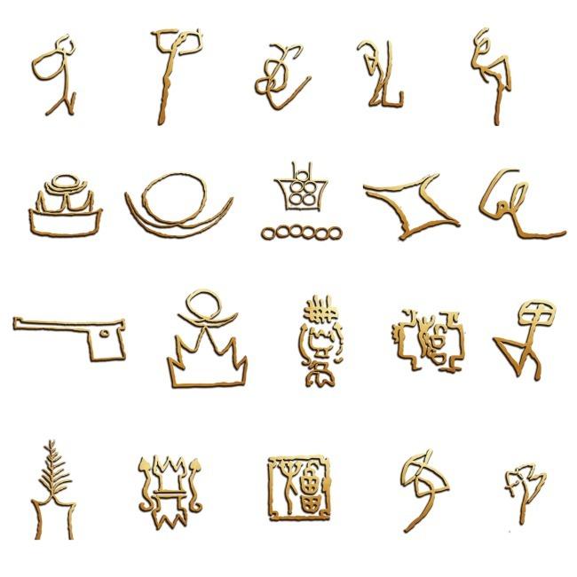 东夷文字(图片编号:10729458)_插画|元素|卡通_我图网