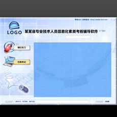 鼠标键盘网页设计键盘素材_模板鼠标网页设计咸阳市建筑设计院官网图片