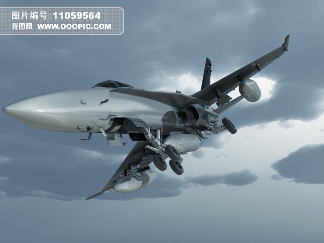 3d战斗机模型3d战斗机建模源文件下载战斗机3dsmax文件下载飞机3dsmax