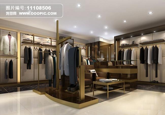 max)服装店效果图                                  3d模型