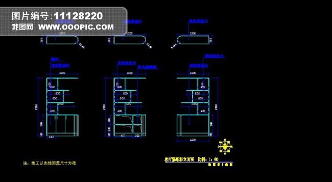 设计图分享 120三室两厅设计图纸  青云紫府5楼西户,128平,三室两厅