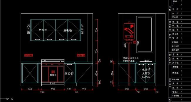 厨房橱柜设计cad图纸