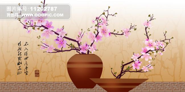 装饰画 北欧装饰画 植物花卉装饰画 > 手绘桃花花瓶插花无框画  版权