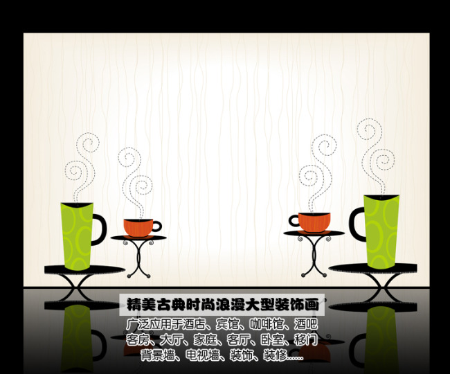 手绘咖啡馆商务休闲会所壁画背景墙
