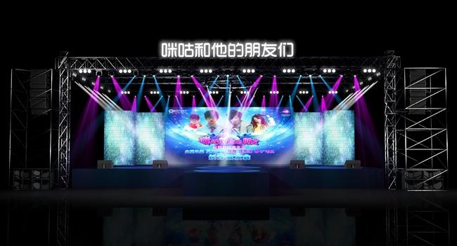 庆典晚会舞台舞美设计效果图