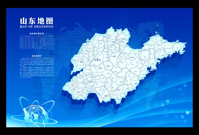 山东省地图                                  济南地图济南高清