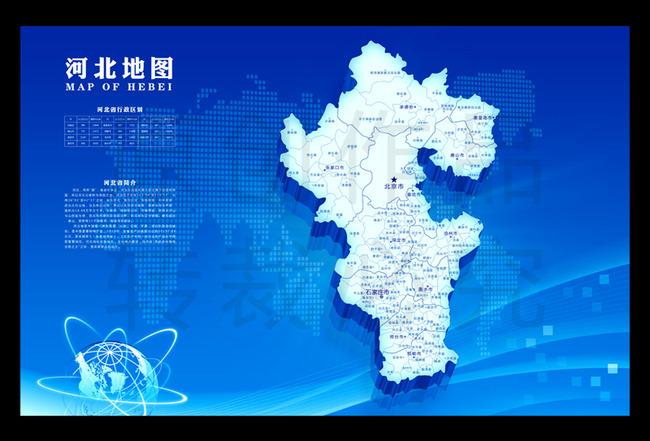 秦皇岛矢量中国地图中国地图全图中国地图图片中国地图全图下载中国