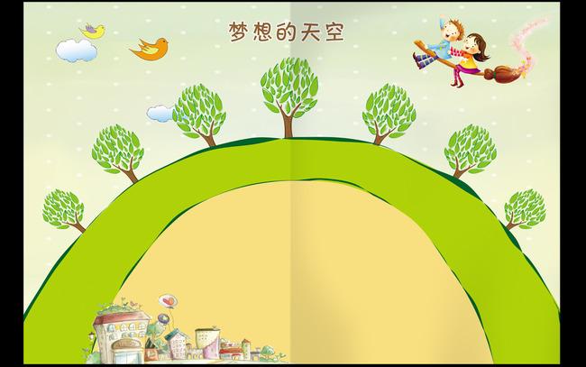 psd)幼儿儿童成长手册幼儿园大小班成长档案幼儿园招生宣传画册小升初