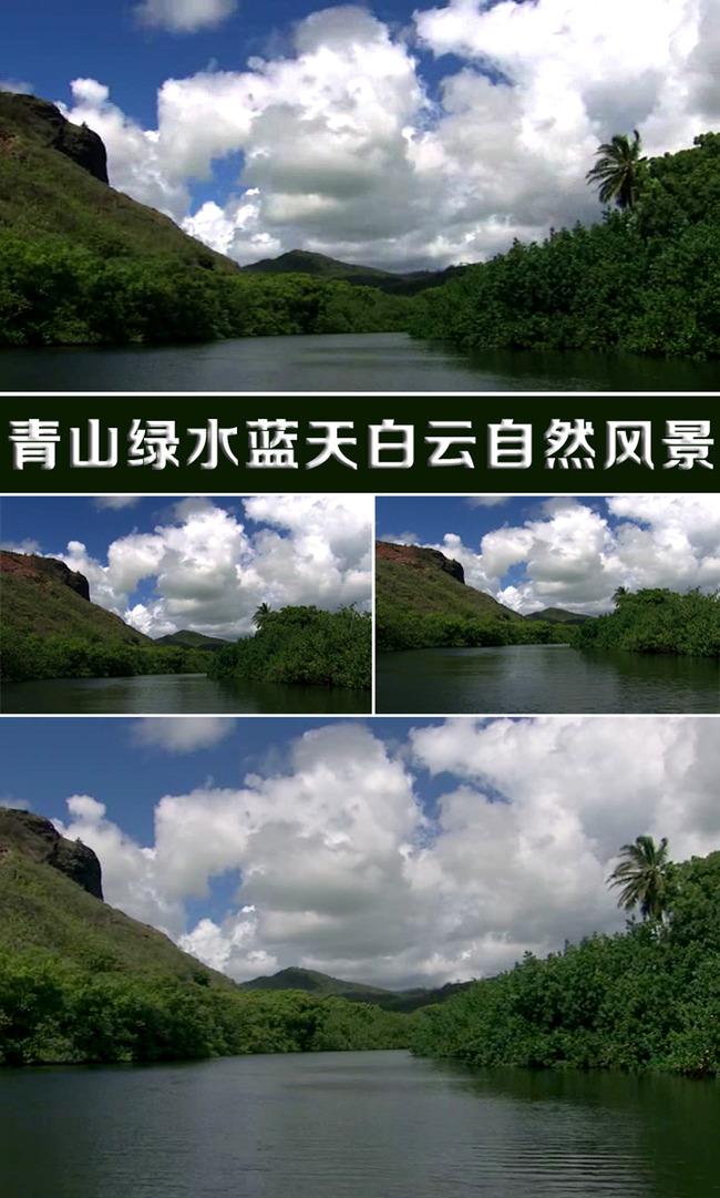 蓝天水墨山水大自然山水风景图片山水风景图片大全世界山水风景图片