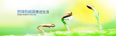 banner图片中文网站横幅