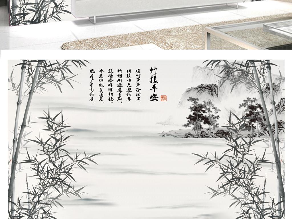 中国风水墨电视背景墙壁纸