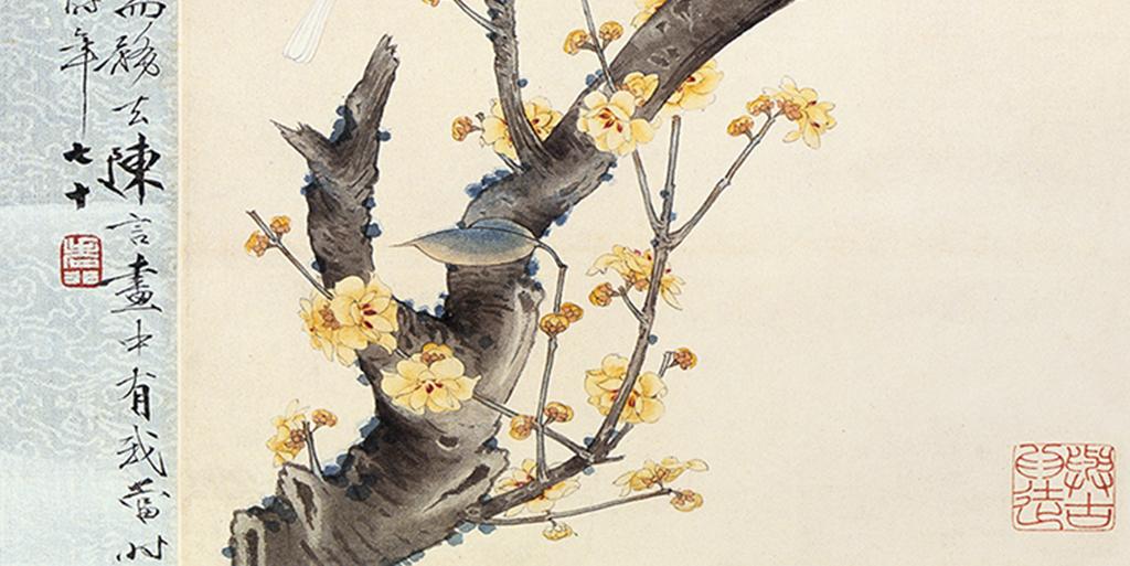 腊梅山禽喜上眉梢梅花喜鹊