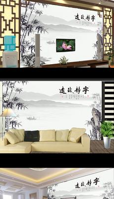 客厅中国风宁静致远国画电视背景墙图片