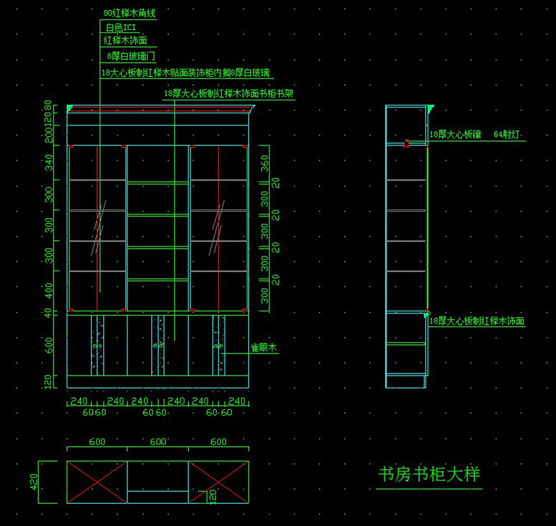 书柜CAD设计图纸 12090311 家居用品CAD图纸图片
