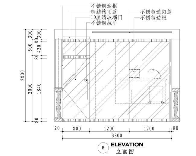 阳台祥图6个cad图纸设计下载平面图(图片2.56mb)_cad