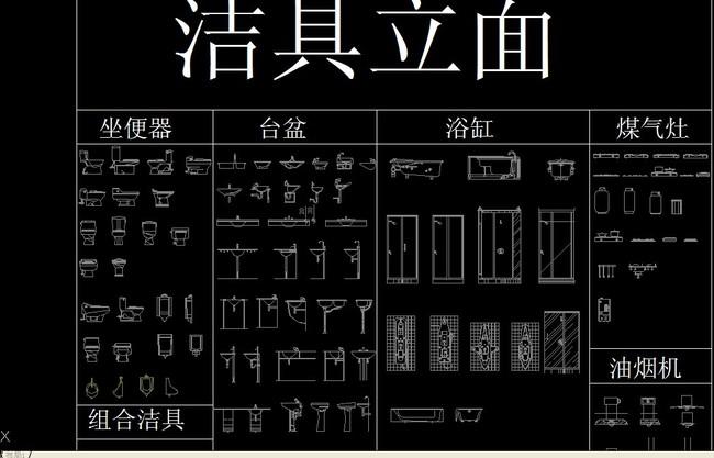 电路 电路图 电子 原理图 650_417