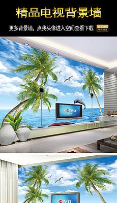 美丽海豚湾恋人象征爱情的电视背景墙