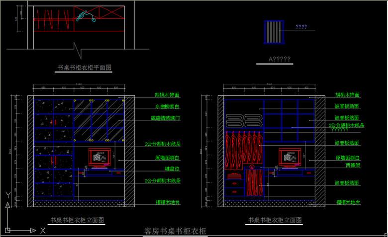 客房书桌书柜衣柜CAD图纸下载图片