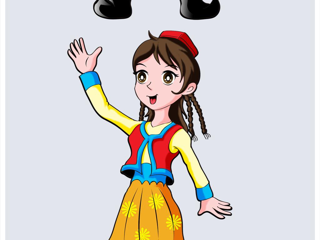 免扣元素 人物形象 动漫人物 > 维吾尔族男女卡通形象设计  素材图片