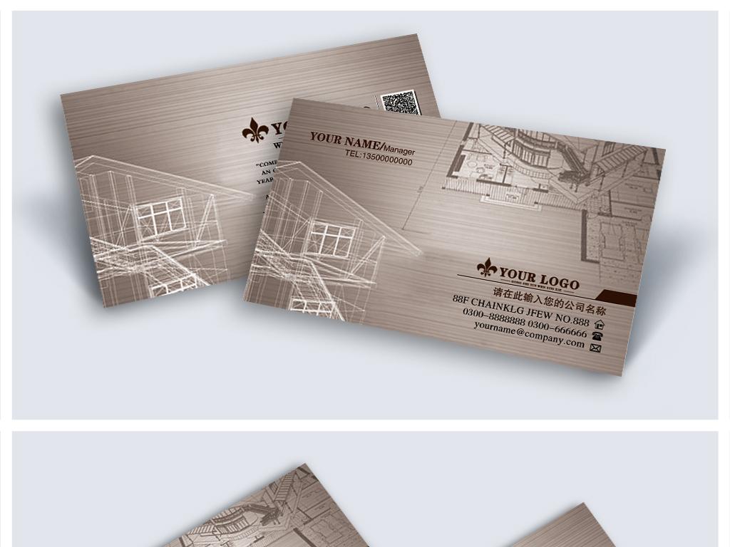 建筑装修名片装潢名片室内设计师名片图片素材 高清psd模板下载 9.04