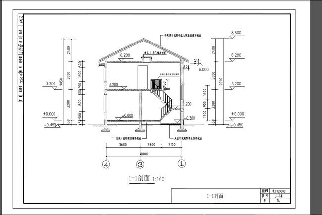 别墅pfd施工图cad图纸平面设计图下载(图片10.34mb)