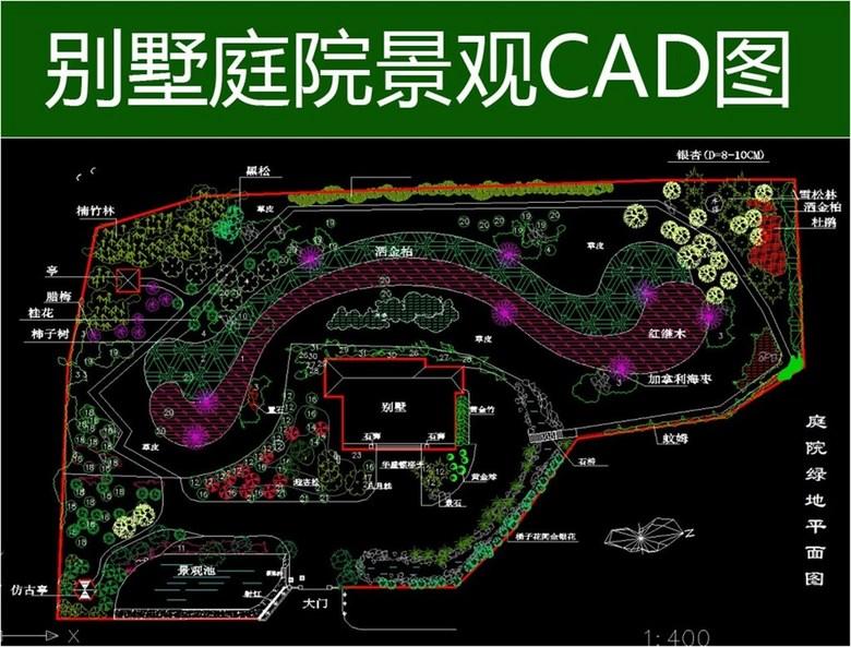 庭院绿化平面布置图 12302582 园林CAD图纸
