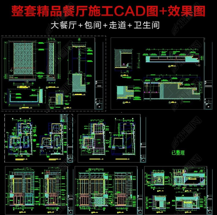 日式餐厅CAD图