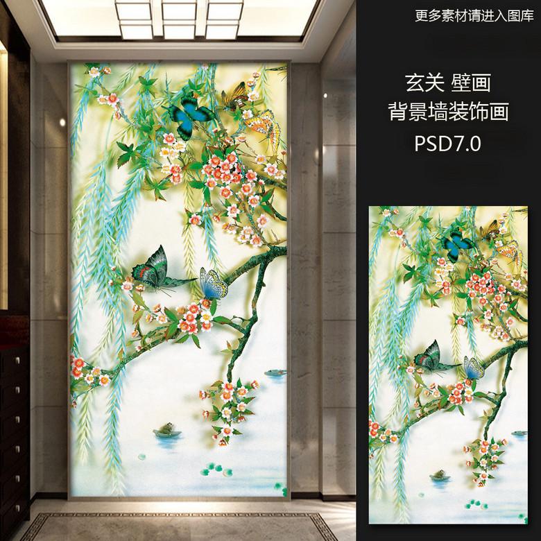 3D立体壁画山水花鸟玄关背景墙图片