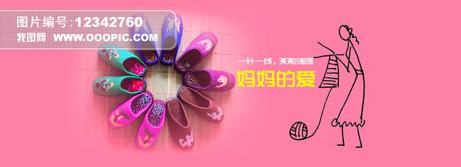淘宝天猫店铺海报方面鞋v店铺全屏钩针平面设计构成女鞋的书籍图片