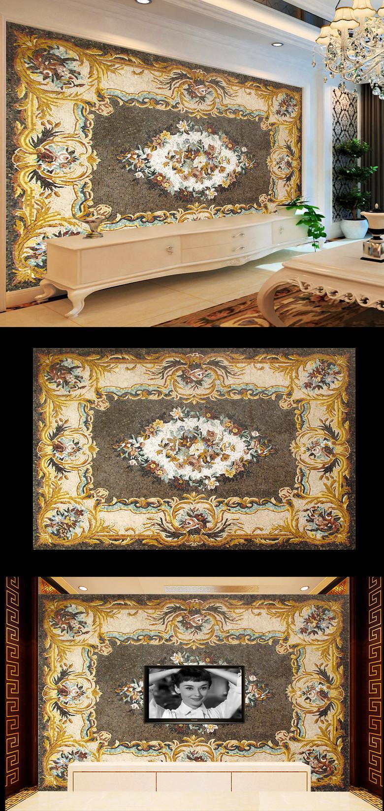豪华欧式客厅电视背景墙玉石拼花马赛克壁画