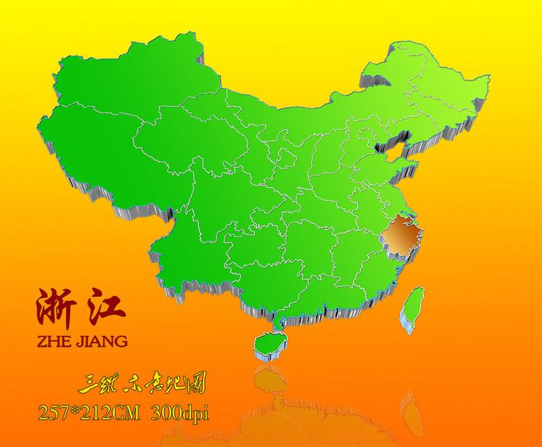 原平市gdp_原平市地图