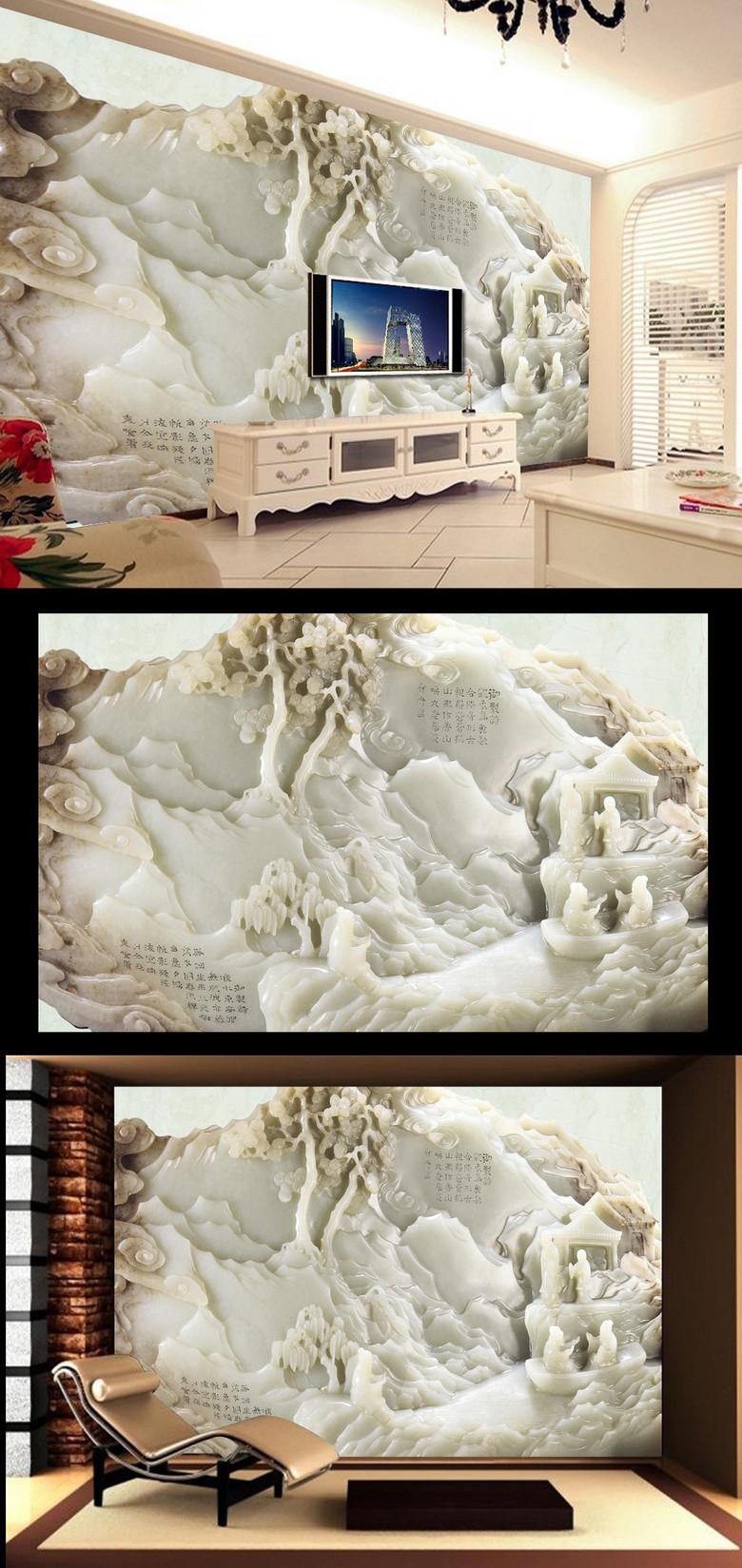 玉石雕刻玉雕山水画壁画电视背景墙效果图 12475169 玉雕电视背景墙