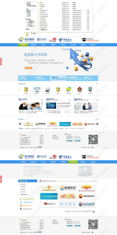 企业网站div+css