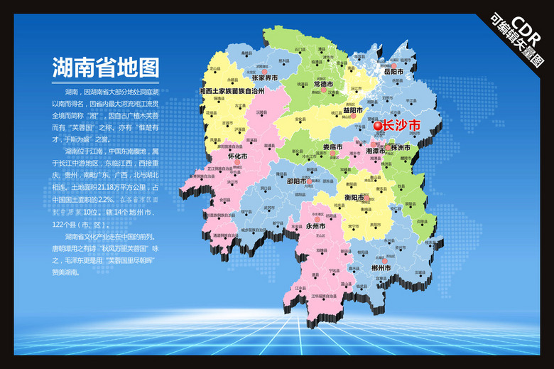 两湖gdp_2016 2017 2018年中国31个省市地区GDP排名位置变化