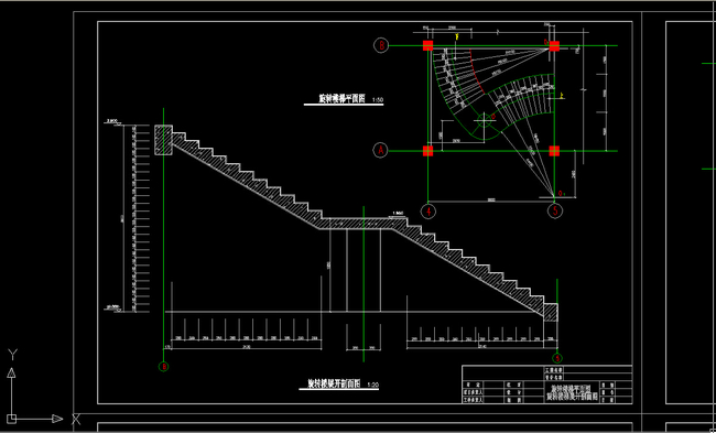 旋转楼梯cad施工详图