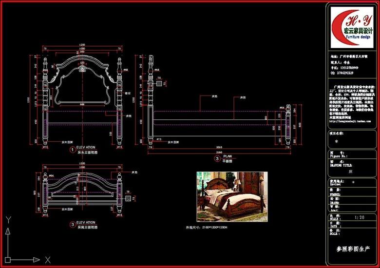 欧式床CAD家具三视图纸