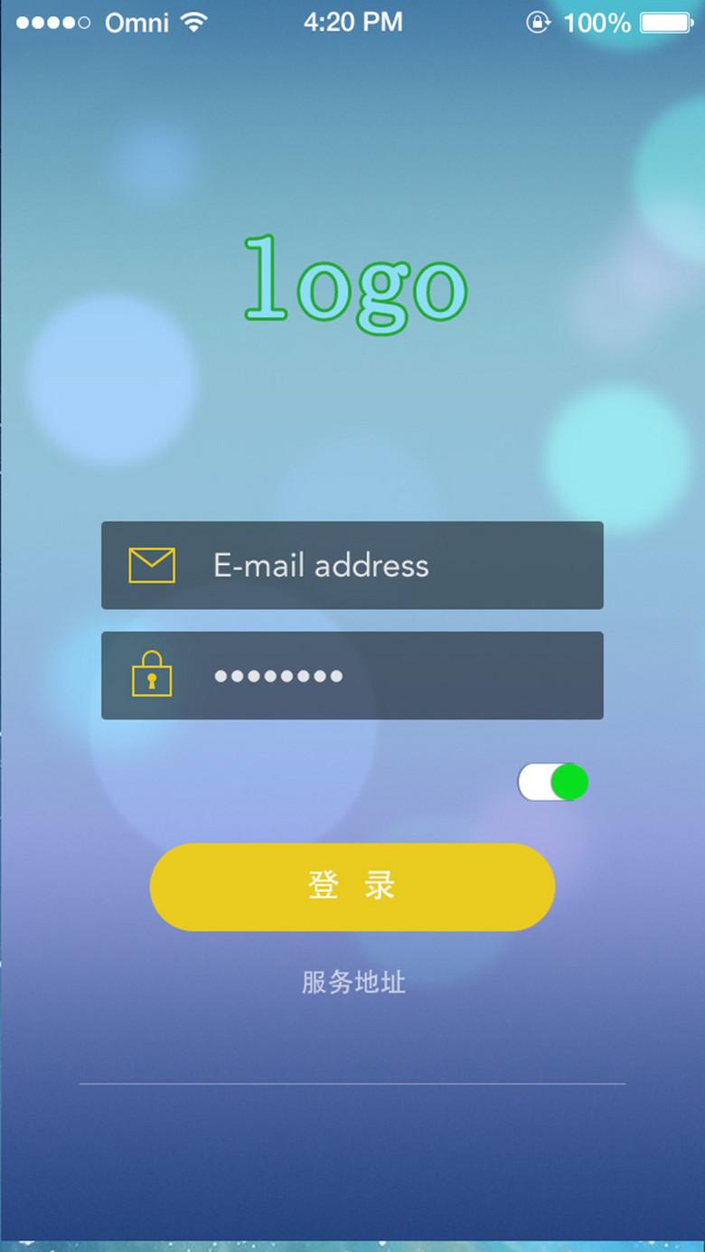 手机界面登陆界面设计界面UI设计