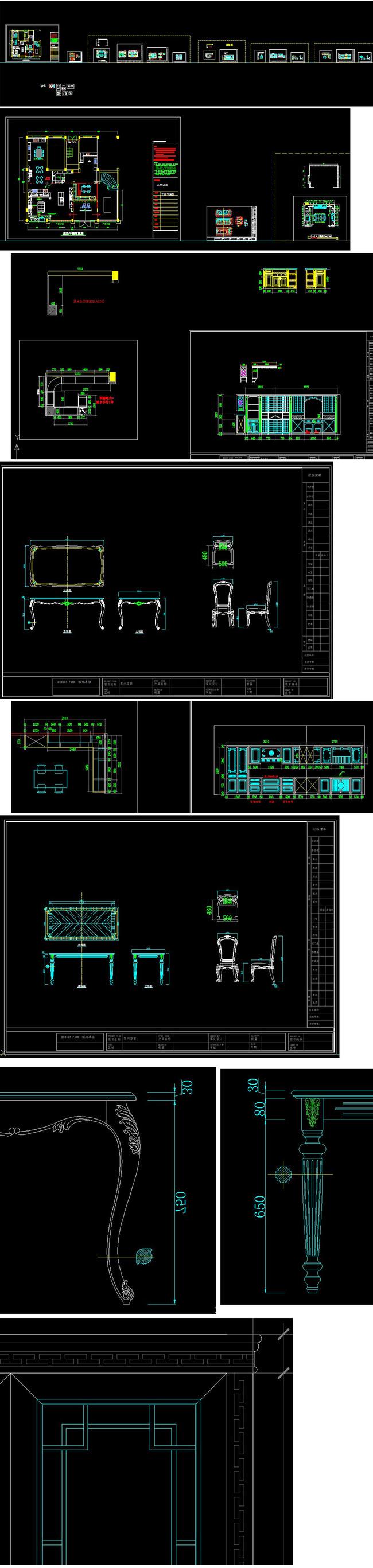 整木固装橱柜苏州专卖店平面设计图下载(图片3.75mb)