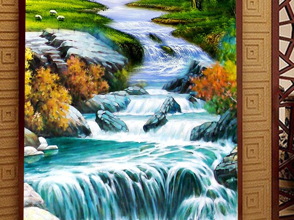 油画风景画山水画山水风景画瀑布玄关图