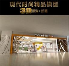 化妆品婚礼3D展厅_化妆品模型3D展厅库下载v婚礼纸品模型图片
